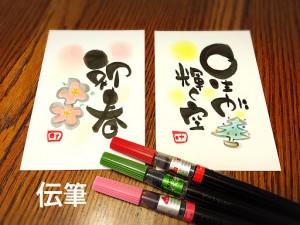 Calligraphy-lesson