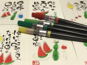 かなやま小町の筆文字教室