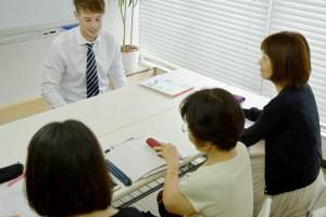 英会話、留学、駐在
