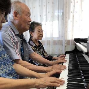 認知症予防ピアノ
